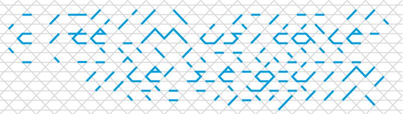 alinaerium-citemusicale-logo1